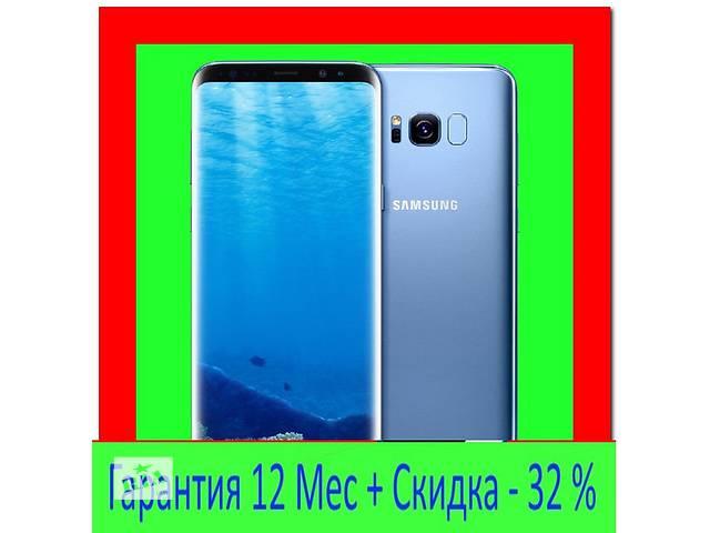 Новый Samsung Galaxy S8 2017 + Гарантия 12 мес  самсунг s4/s5/s6/s7/s8/j2/j3/j4/j5/j6/j7- объявление о продаже  в Житомире