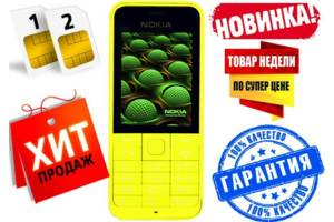 Новые Мобильные на две СИМ-карты Nokia Nokia 230 Dual Sim