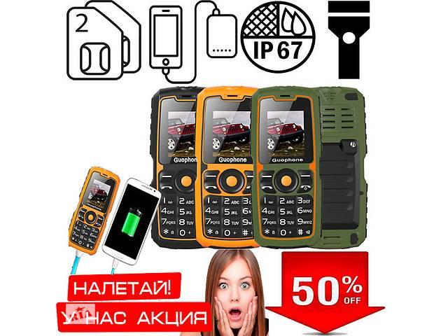 продам Оригинальный противоударный телефон Guophone V3S батарея 4000 mAh! бу в Одессе