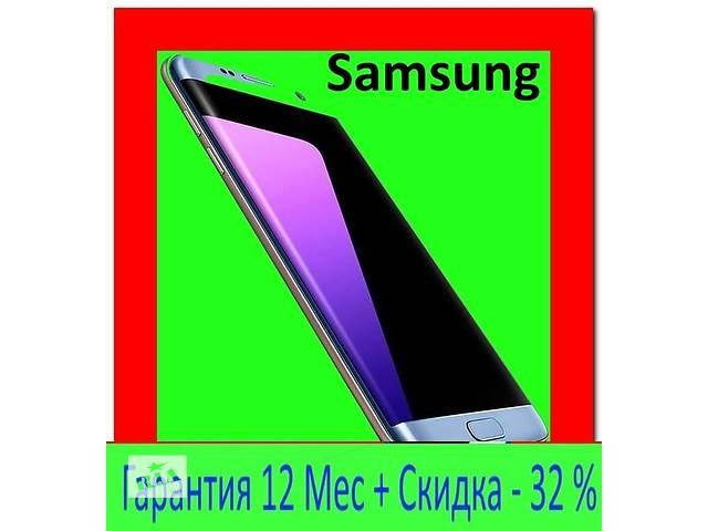 бу Магазин Samsung Galaxy S7 2016 + Гарантия 12 мес + Чехол и Стекло самсунг s4/s5/s6/s7/s8/j2/j3/j4/j5/j6/j12 в Одессе