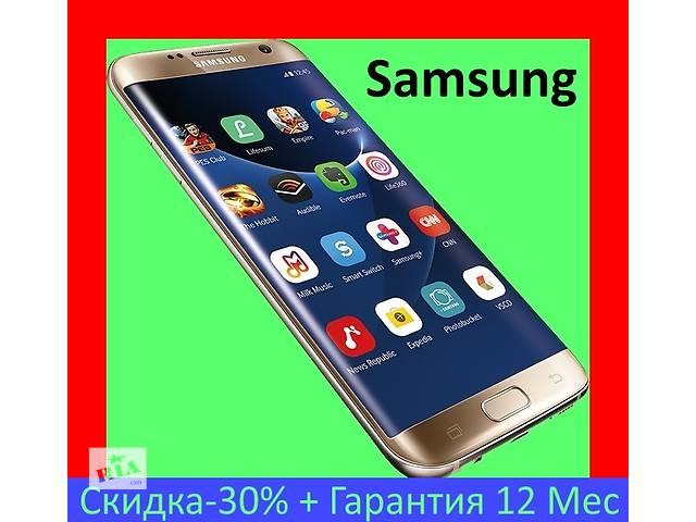 продам Samsung Galaxy Maxwell Gold (S7-4X21) + Подарунки ! бу в Івано-Франківську