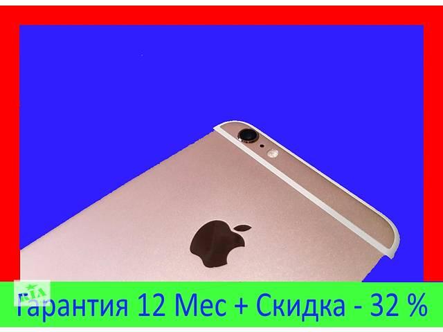 продам Смартфон  IPhone 6s + Гарантия 12 мес + Чехол и Стекло айфон 4s/5s/5c/5/7/7+ бу в Одессе