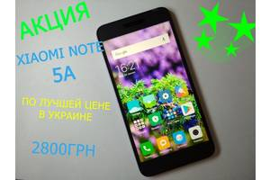 Мобільні телефони, смартфони