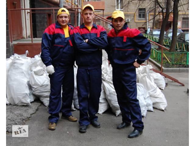 бу Мобильная бригада грузчиков в Одессе в Одессе
