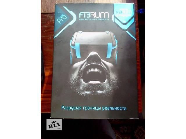 продам Мобильный шлем виртуальной реальности бу в Харькове