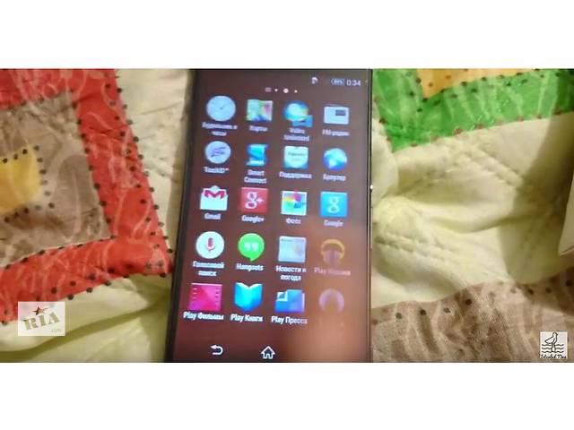 бу Мобильный телефон Sony Xperia Z3 в Миргороде