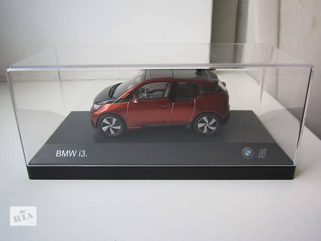 продам Модель автомобиля BMW i3 Electrocar бу в Киеве
