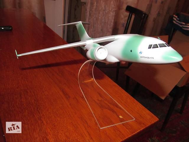 купить бу Модель самолета Ан-178 (1:100, камуфляж) в Киеве