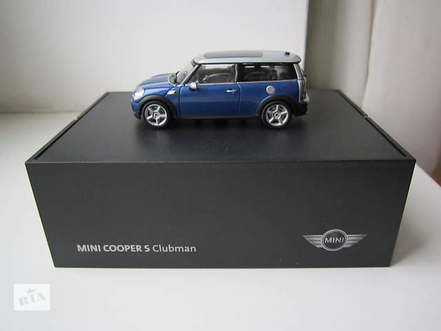Модель автомобиля Mini Cooper S Clubman- объявление о продаже  в Киеве