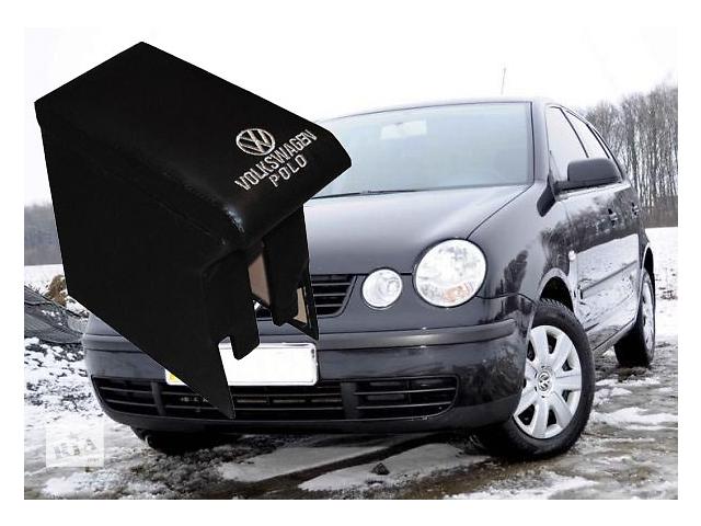 купить бу Модельный подлокотник для Volkswagen Polo с вишевкой логотипа компании Фольксваген. Цвет: Синий. Черный. Серый. Красные в Луцке