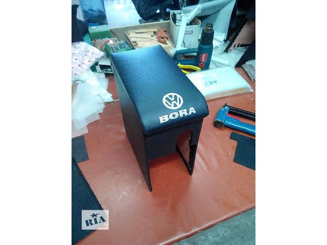 купить бу Модельный подлокотник для Volkswagen Bora с вышивкой логотипа компании Фольксваген и без. Отправляю в регионы. Есть разл в Луцке