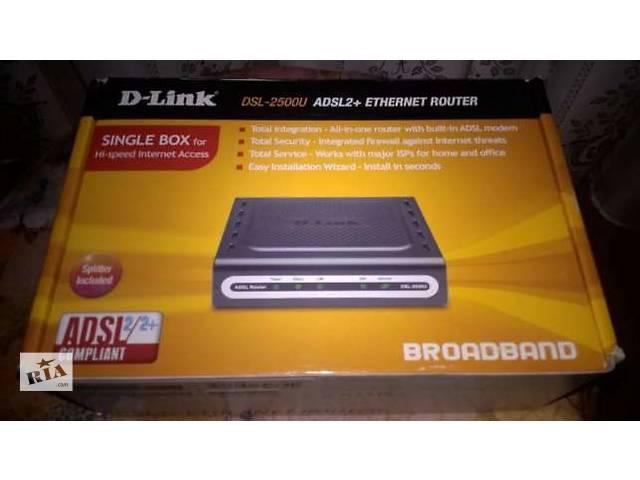 продам Модем. Маршрутизатор. Роутер D-Link DSL 2500U ADSL2+ бу в Вараше (Кузнецовск)