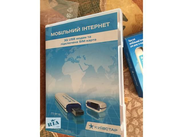 модем интернет - объявление о продаже  в Киеве