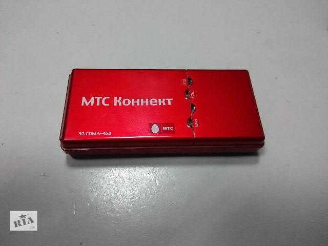 Mts коннект 3g cdma 450 драйвера скачать