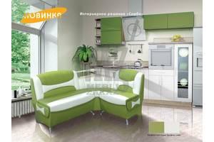 Кухонные уголки