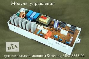б/у Стиральные машины Samsung
