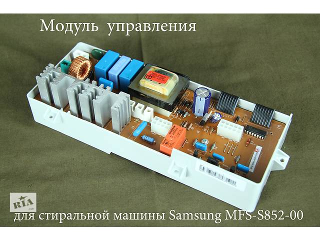 купить бу Модуль управления для машины Samsung MFS-S852-00 в Одессе