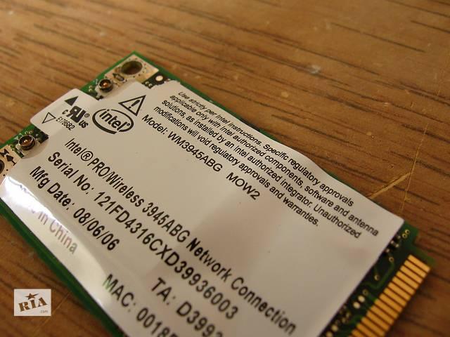Модуль wi-fi для ноутбука Intel Pro Wireless 3945ABG ...: https://www.ria.com/modul-wi-fi-dlya-noutbuka-intel-pro-wireless-3945abg-23643411.html