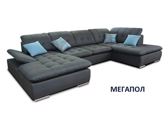Модульный диван Мегапол- объявление о продаже  в Хмельницком