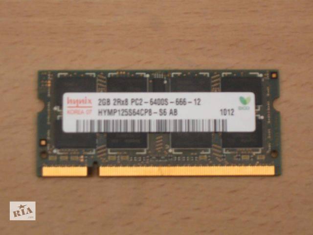 купить бу Модули памяти Hynix SoDIMM 2 Gb DDR2 800 в Одессе