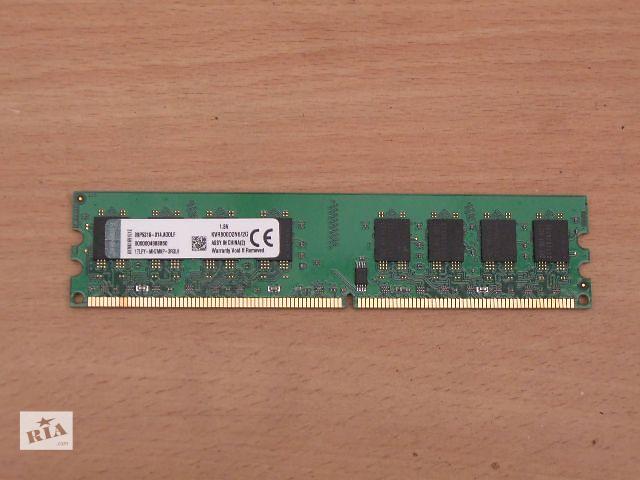 бу Модули памяти Kingston DDR2-800 2048MB PC2-6400 (KVR800D2N6/2G) в Одессе