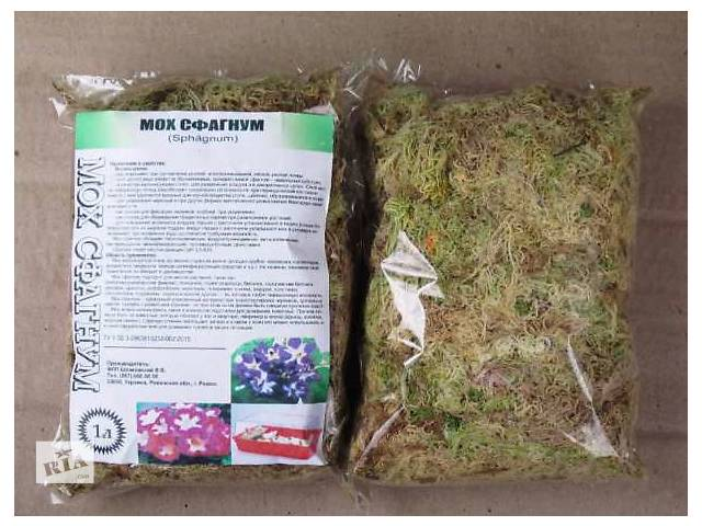 Мох Сфагнум для растений (орхидей, бегоний, драцен и т.д)- объявление о продаже  в Ровно