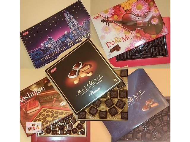 Молдавские конфеты в ассортименте- объявление о продаже  в Киеве