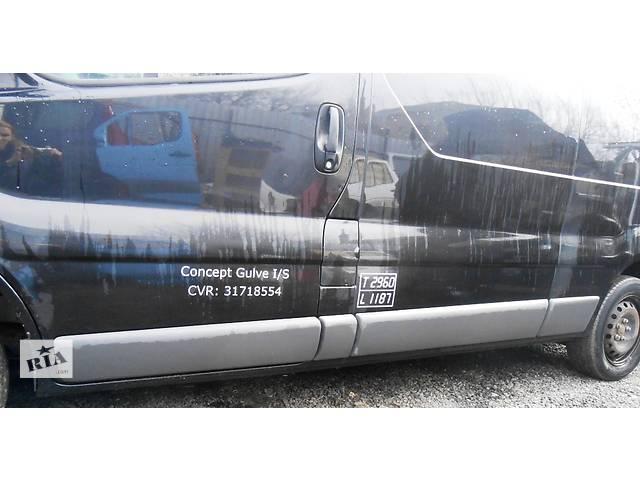 продам Молдинг двери боковой сдвижной Renault Trafic Рено Трафик Opel Vivaro Опель Виваро Nissan Primastar бу в Ровно