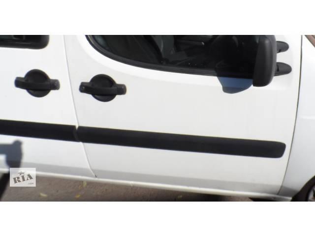 бу Молдинг двери Фиат Фіат Добло Fiat Doblо 1.9 Multijet в Ровно
