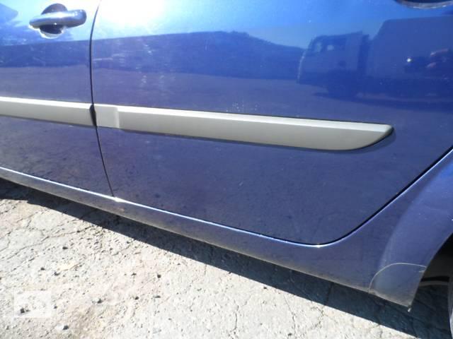 купить бу Молдинг двери, листва, накладка Renault Megane 2 Рено Меган 1,5 dCi 2006-2009 в Ровно