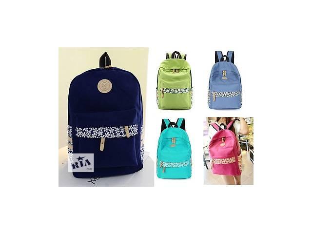 бу Молодежный рюкзак для девушек в Каменском (Днепродзержинске)