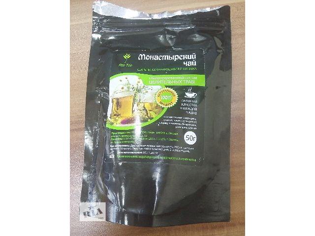 купить бу Монастырский чай – средство для борьбы с диабетом, гипертонией, простатитом и для очистки печени в Львове