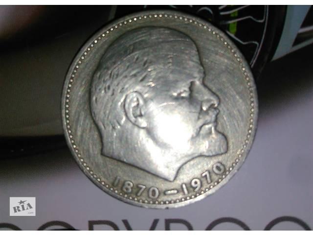 купить бу Монета 1 рубль 100 лет со дня рождения В. И. Ленина  в Черновцах