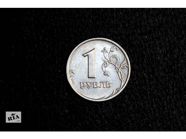 продам Монета 1 рубль 1997 года СПМД. бу в Кременчуге