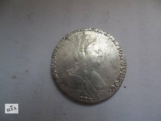 купить бу монета гривенник 1783 год , серебро , оригинал в Кропивницком (Кировограде)