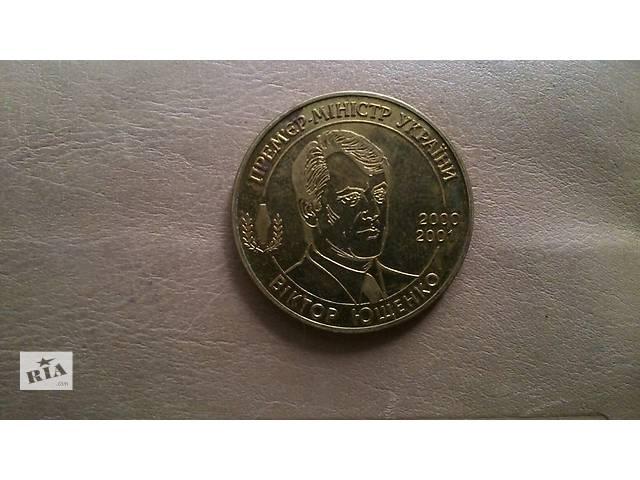 бу Монета коллекционная эксклюзивной коллекции   в Виннице