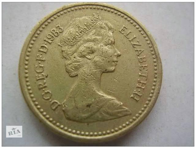 Монета one pound цена в гривнах коллекционные монеты россии продать