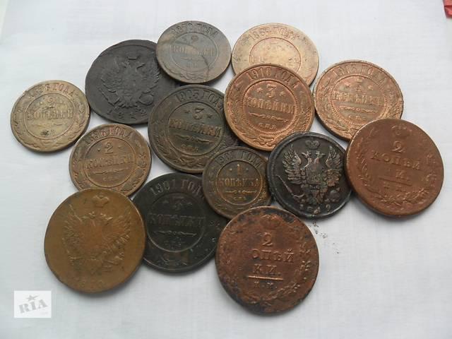 бу монеты царской империи 14 штук в Кропивницком (Кировоград)