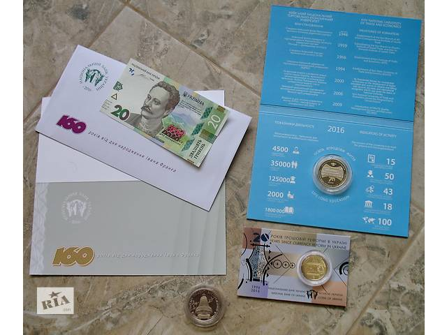 бу монети Украiни в Тернополе