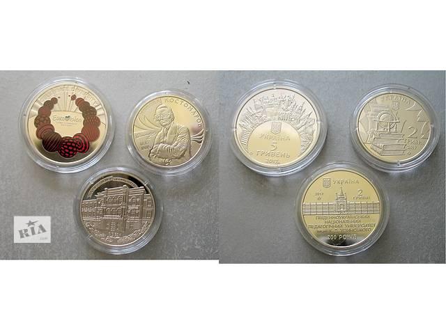 продам монети Украiни бу в Тернополе