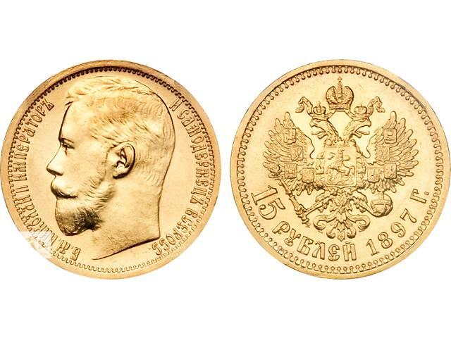 продам Монеты золотые, серебренные, платиновые. бу в Киеве