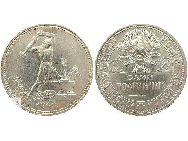 купить бу Монеты золотые, серебренные, платиновые. в Киеве