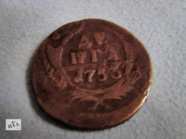 продам Монеты бу в Шишаки