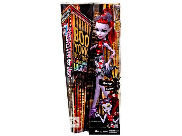 купить бу Monster High Boo York, Boo York Frightseers Operetta Оперетта монстер хай в Одессе