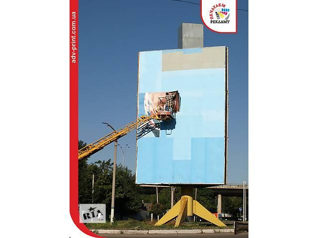 бу Монтаж баннера, оклейка пленкой, поклейка бордов (билбордов,бигбордов)  в Украине