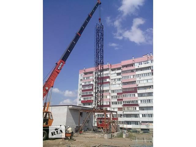 купить бу Монтаж металлоконструкций бригадой профессиональных монтажников  в Украине
