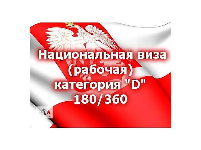 купить бу Монтаж стальных конструкций 2650-3120 зл/мес  в Украине