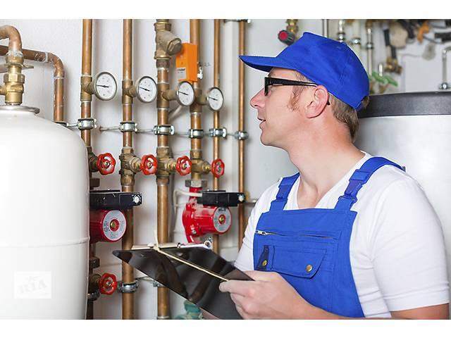 купить бу монтаж систем отопления и водоснабжения в Тернопольской области