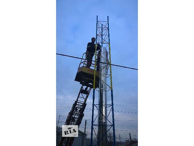 бу Монтаж, установка дымоходов, дымоходных систем в Киевской области
