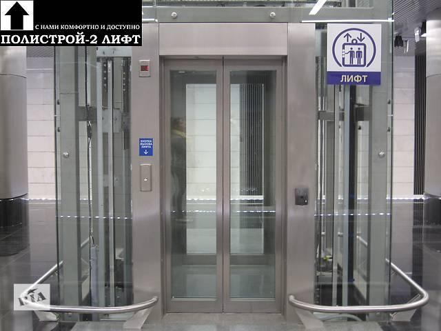 Монтаж и техническое обслуживание лифтов, подъемников- объявление о продаже  в Одесской области